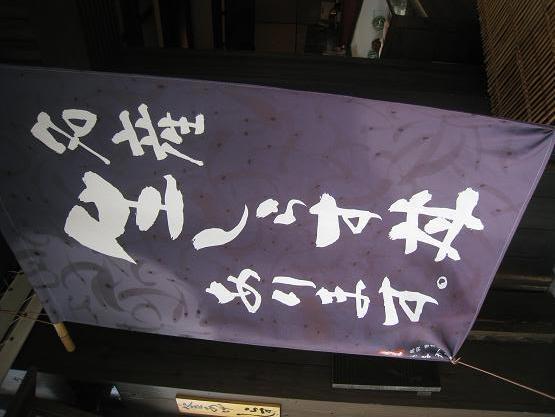 20120504meisan.JPG