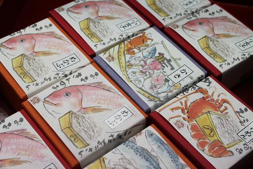 20120430 kobako.JPG